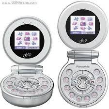 Spesifikasi Handphone Panasonic G70
