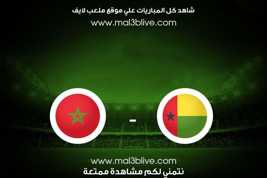 نتيجة مباراة المغرب وغينيا بيساو يلا شوت بتاريخ اليوم 2021/10/09 في التصفيات الافريقيه المؤهله لكاس العالم