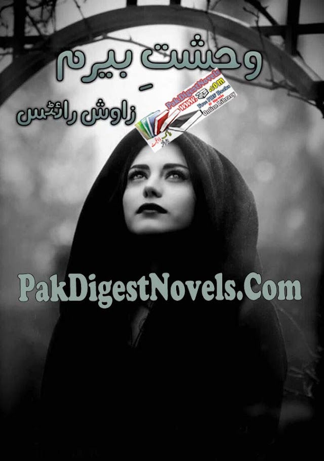 Wehshat E Behram Novel By Zawish Writes Pdf Download