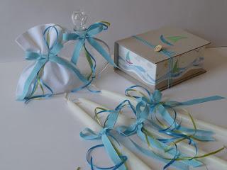 καλοκαιρινό σετ βάπτισης για αγόρι, λευκό γαλάζιο καραβάκι