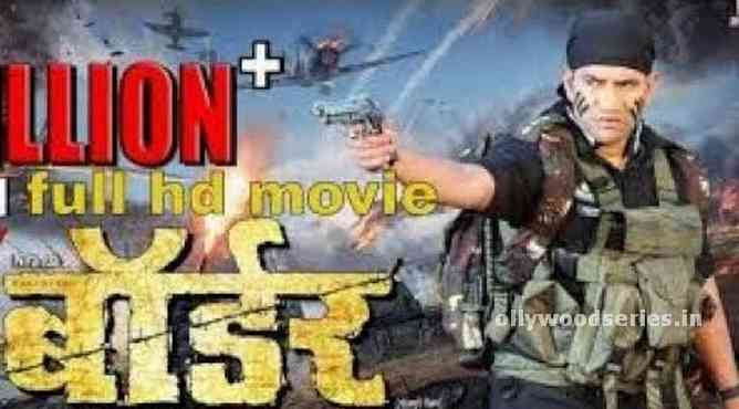 border bhojpuri movie.  download and watch online latest bhojpuri movie in hd