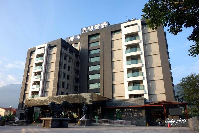 經典大飯店范特奇堡 Fantasy Palace