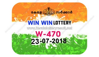 KeralaLotteryResult.net , kerala lottery result 23.7.2018 win win W 470 23 july 2018 result , kerala lottery kl result , yesterday lottery results , lotteries results , keralalotteries , kerala lottery , keralalotteryresult , kerala lottery result , kerala lottery result live , kerala lottery today , kerala lottery result today , kerala lottery results today , today kerala lottery result , 23 07 2018 23.07.2018 , kerala lottery result 23-07-2018 , win win lottery results , kerala lottery result today win win , win win lottery result , kerala lottery result win win today , kerala lottery win win today result , win win kerala lottery result , win win lottery W 470 results 23-7-2018 , win win lottery W 470 , live win win lottery W-470 , win win lottery , 23/7/2018 kerala lottery today result win win , 23/07/2018 win win lottery W-470 , today win win lottery result , win win lottery today result , win win lottery results today , today kerala lottery result win win , kerala lottery results today win win , win win lottery today , today lottery result win win , win win lottery result today , kerala lottery bumper result , kerala lottery result yesterday , kerala online lottery results , kerala lottery draw kerala lottery results , kerala state lottery today , kerala lottare , lottery today , kerala lottery today draw result,