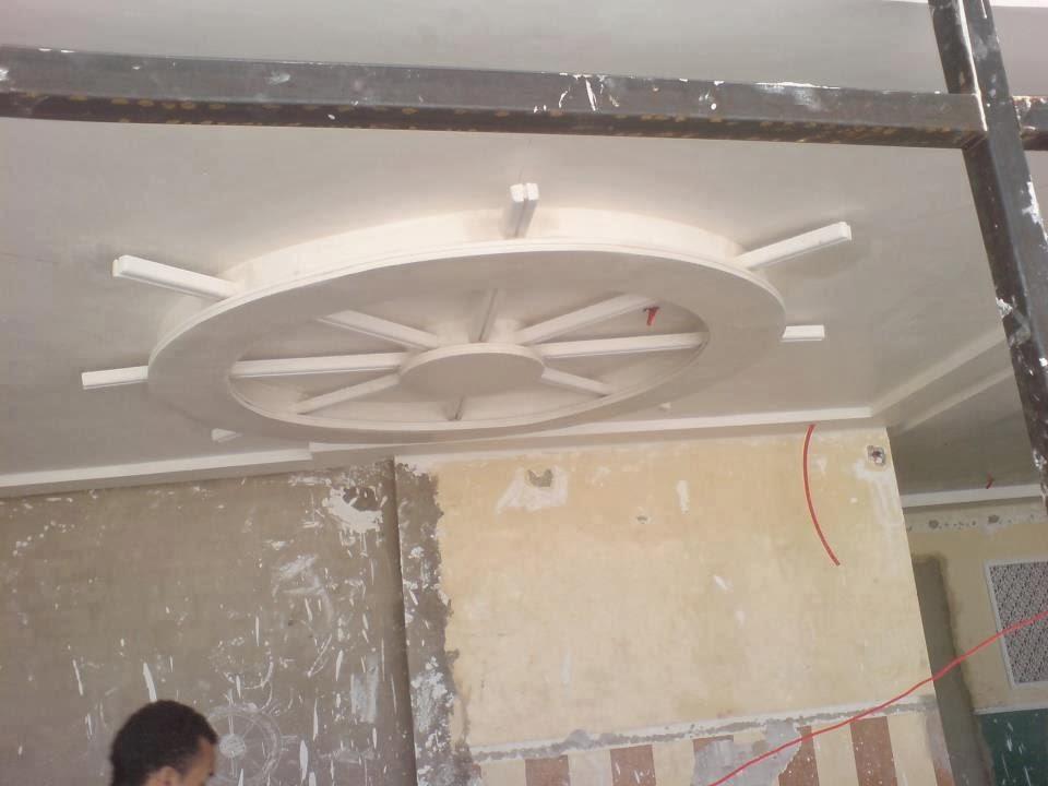 Platre plafond decoration bureau ms timicha d coration for Decoration de platre 2015