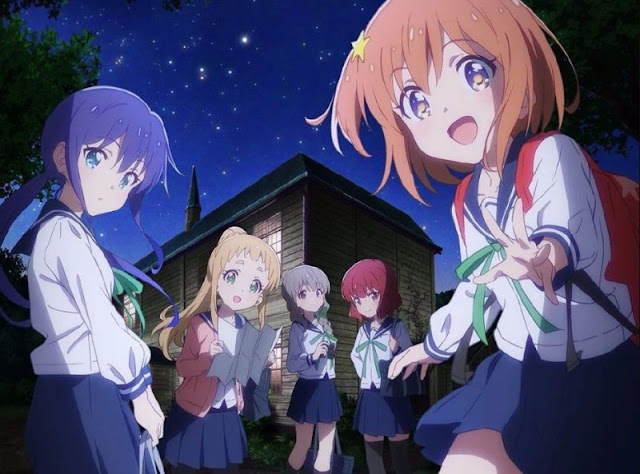 Download Koisuru Asteroid Episode 01  Subtitle Indonesia