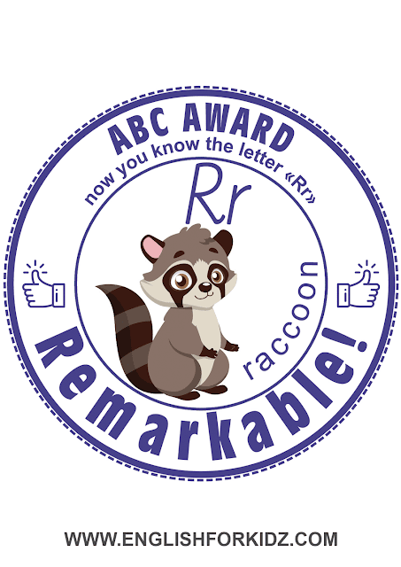 Printable award for ABC learning -- letter r is for raccoon