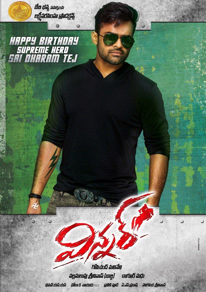 Winner Title Song new movie song Sitara Best Telugu film Song 2017