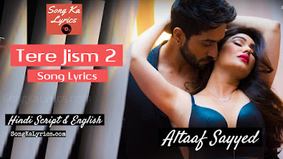 tere-jism-2-lyrics-aly-goni