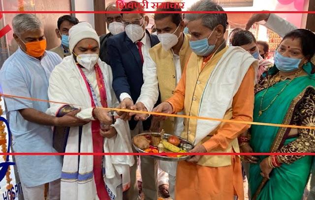 श्री उत्तम स्वामी महाराज ने किया सुखदेव सिटी हॉस्पीटल का लोकार्पण - Shivpuri News
