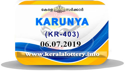"keralalottery.info, ""kerala lottery result 06 07 2019 karunya kr 403"", 6st July 2019 result karunya kr.403 today, kerala lottery result 6.07.2019, kerala lottery result 6-7-2019, karunya lottery kr 403 results 6-7-2019, karunya lottery kr 403, live karunya lottery kr-403, karunya lottery, kerala lottery today result karunya, karunya lottery (kr-403) 6/7/2019, kr403, 6.7.2019, kr 403, 6.7.2019, karunya lottery kr403, karunya lottery 06.07.2019, kerala lottery 6.7.2019, kerala lottery result 6-7-2019, kerala lottery results 6-7-2019, kerala lottery result karunya, karunya lottery result today, karunya lottery kr403, 6-7-2019-kr-403-karunya-lottery-result-today-kerala-lottery-results, keralagovernment, result, gov.in, picture, image, images, pics, pictures kerala lottery, kl result, yesterday lottery results, lotteries results, keralalotteries, kerala lottery, keralalotteryresult, kerala lottery result, kerala lottery result live, kerala lottery today, kerala lottery result today, kerala lottery results today, today kerala lottery result, karunya lottery results, kerala lottery result today karunya, karunya lottery result, kerala lottery result karunya today, kerala lottery karunya today result, karunya kerala lottery result, today karunya lottery result, karunya lottery today result, karunya lottery results today, today kerala lottery result karunya, kerala lottery results today karunya, karunya lottery today, today lottery result karunya, karunya lottery result today, kerala lottery result live, kerala lottery bumper result, kerala lottery result yesterday, kerala lottery result today, kerala online lottery results, kerala lottery draw, kerala lottery results, kerala state lottery today, kerala lottare, kerala lottery result, lottery today, kerala lottery today draw result"