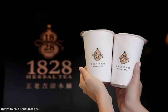 MG 0136 - 2018年2月台中新店資訊彙整,50間台中餐廳