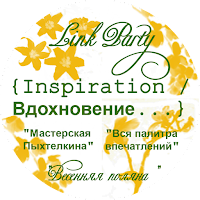 http://pyhtelkina.blogspot.ru/2016/03/link-party-inspiration.html