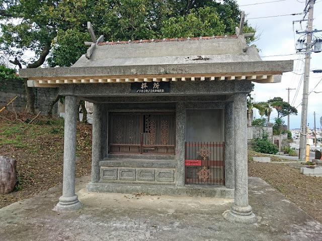 謝名越之殿(ジャナグシヌトゥン)の写真