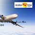MMT Monday Offer on Domestic Flights- 4PM to 10PM | Rs.1250 Cashback