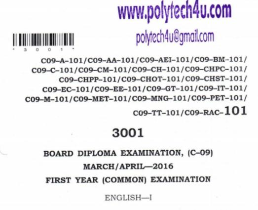 SBTET AP C09 COMMON ENGLISH 1 PREVIOUS QUESTION PAPER