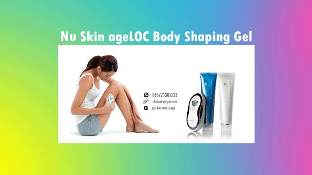 ageLOC Body Shaping Gel Nu Skin