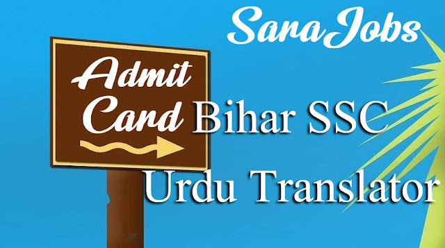 Bihar SSC Urdu Translator Admit Card