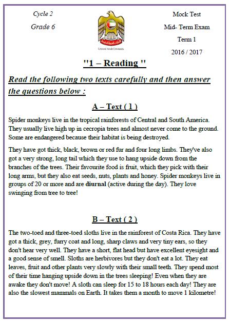 نموذج امتحان في اللغة الانجليزية للصف السادس