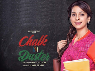 'Chalk N Duster' Movie Full Review, Wiki Plot, Star-Cast, Trailor, Pics ,Released on 15 Jan