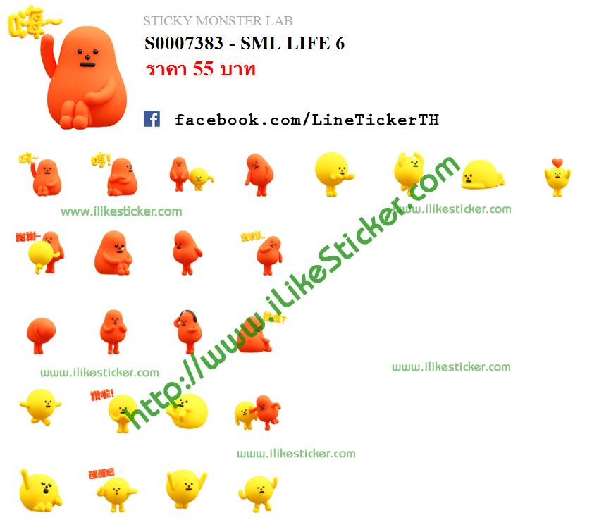SML LIFE 6