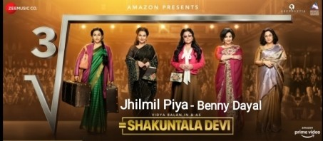 Jhilmil Piya song lyrics- Shakuntala Devi | Benny Dayal |Vidya Balan