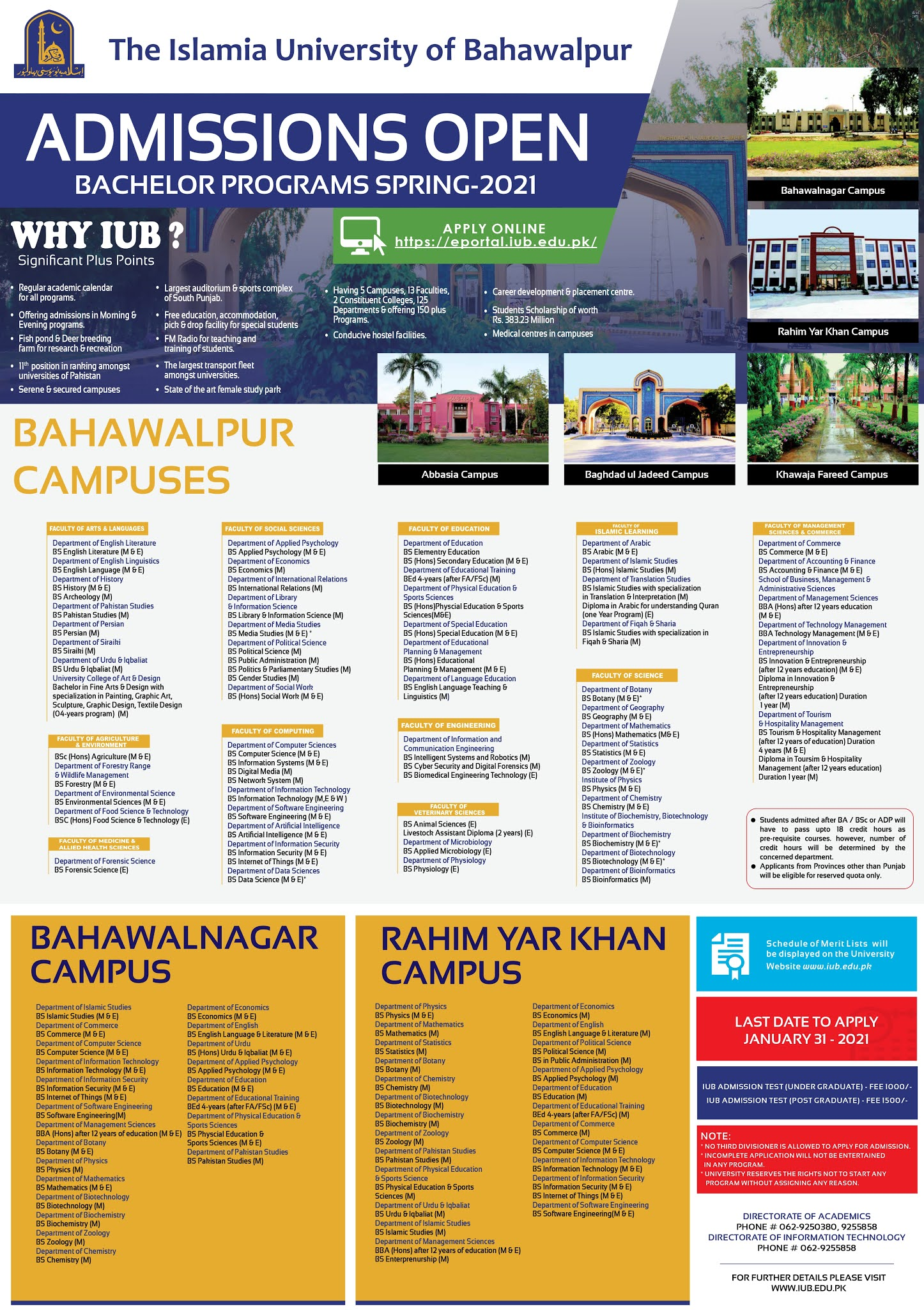IUB Admissions Spring 2021 Open for Bachelor Programs