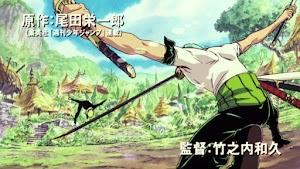 One Piece Movie 5: Norowareta Seiken BD Subtitle Indonesia