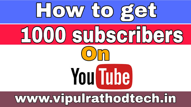 Vipulrathodtech.in  , how to get 1000 subscribers on youtube,how to get subscribers on youtube,how to get 1000 subscribers,how to get subscribers on youtube fast,how to get your first 1000 youtube subscribers fast,how to get your first 1000 subscribers,how to get subscribers,how to get more subscribers on youtube,how to get 1000 subscribers on youtube fast