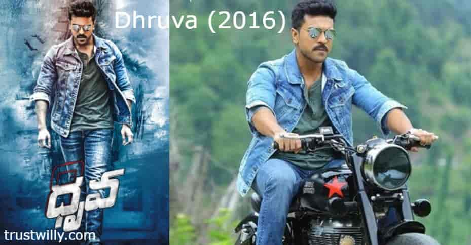 Dhruva Movie
