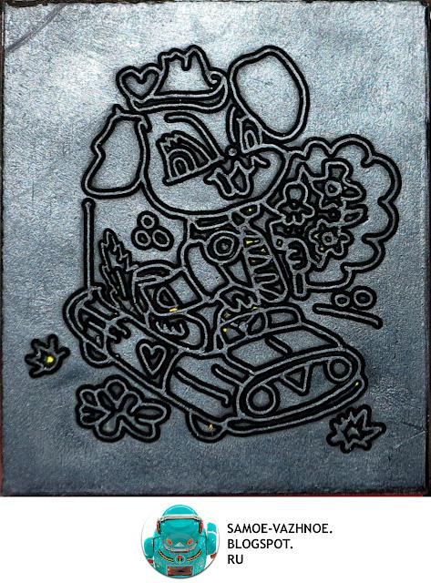 Советская игра. Набор клише Детский СССР. Печати штампы СССР детские для детей медвежоное медведь автомобиль машина с цветами с букетом зверёк, зверь, животное, мышонок.