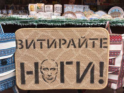 Украина была готова к удару со стороны России во время ракетных стрельб, - Полторак - Цензор.НЕТ 4071
