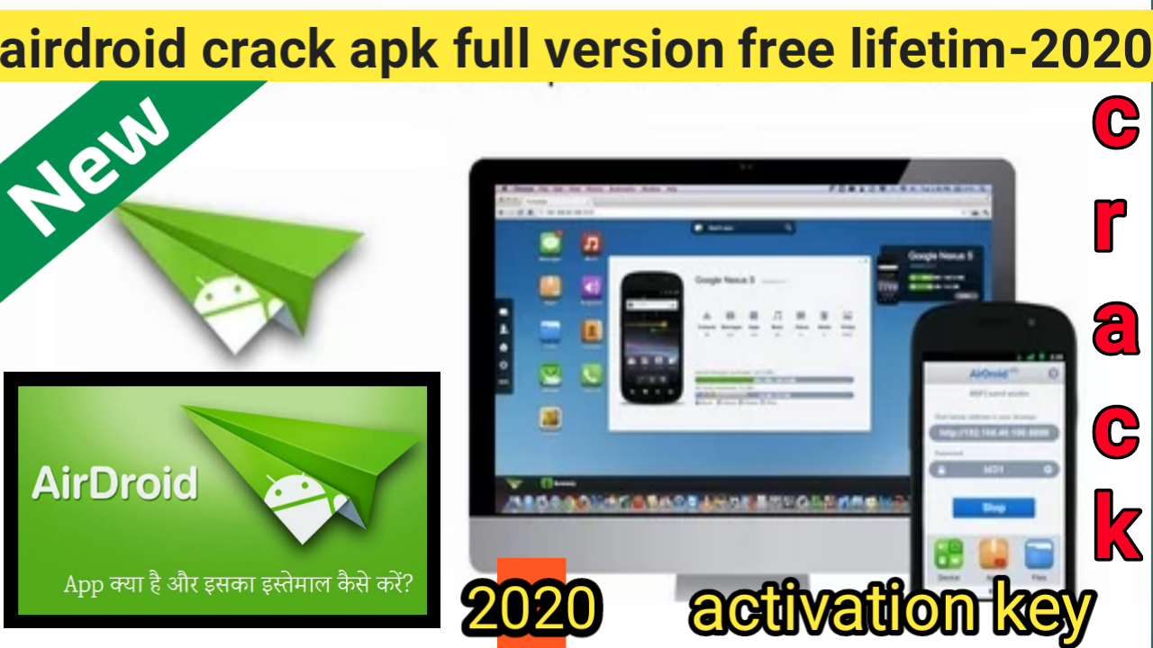 Airdroid Crack Apk Full Version Lifetime Free Download 2020 Tech2 Wires