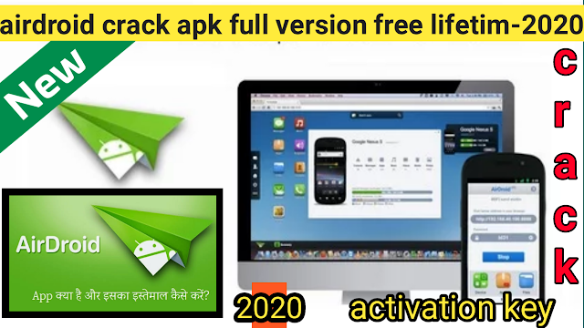 airdroid, airdroid desktop, airdroid account, airdroid whatsapp, how to use airdroid, airdroid ubuntu, airdroid - android on computer, airdroid review airdroid alternative