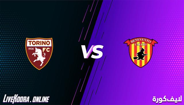 مشاهدة مباراة بينفينتو و تورينو بث مباشر بتاريخ 22-01-2021 الدوري الايطالي