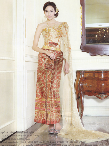 Traditional Thai Wedding Dresses Jpg