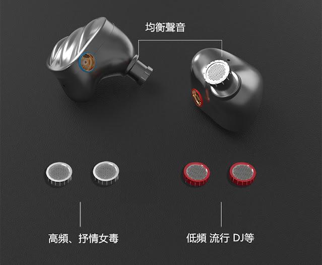 BGVP NS9 可換調音管2動圈7動鐵高音質 圈鐵入耳式機 - 11