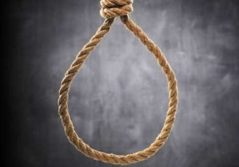 Banker 'Commits Suicide' After Marriage He Collected N3m Loan For,Crashed