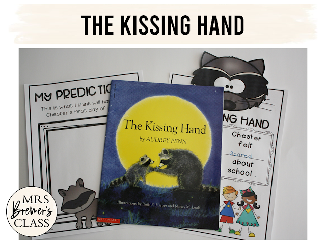 The Kissing Hand book study companion activities for back to school K-1