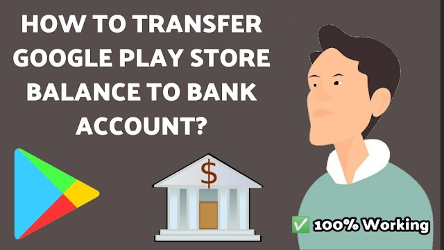 How to transfer Google play balance to bank account or Paytm wallet? |Online Pep