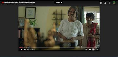 .বাঞ্ছারামের বাগান বাড়ি. বাংলা ফুল মুভি   .Bancharamer Bagan Bari. Full Hd Movie Watch