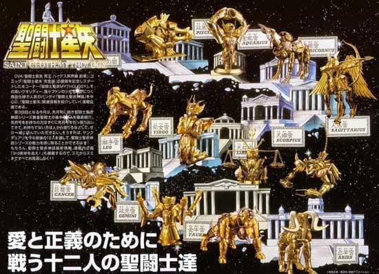 12 Gold Saint