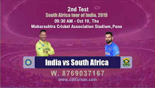 Today Match Prediction Test Match SA vs Ind 2nd Test