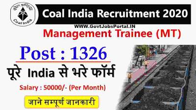 Coal India MT Recruitment 2020