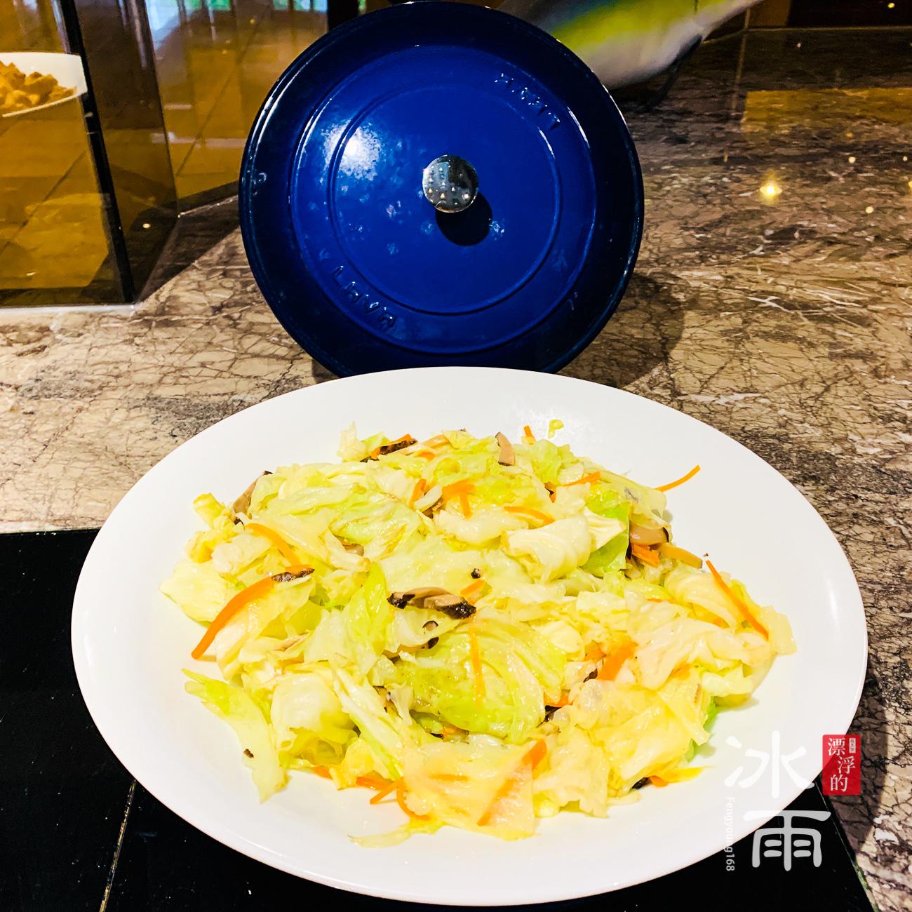 福華大飯店|高麗菜