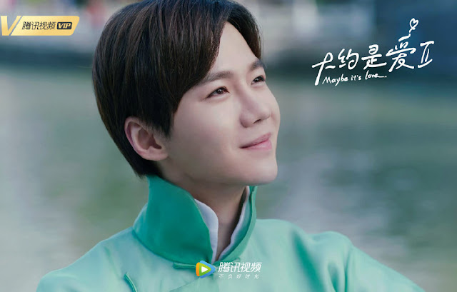 maybe it's love cai yijia