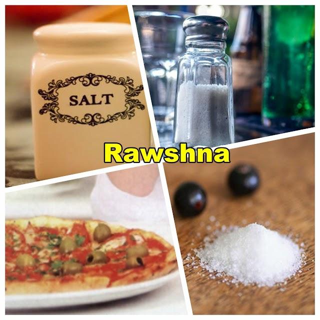 اضرار الأكثار من تناول الملح ولماذا يسمى بالسموم البيضاء