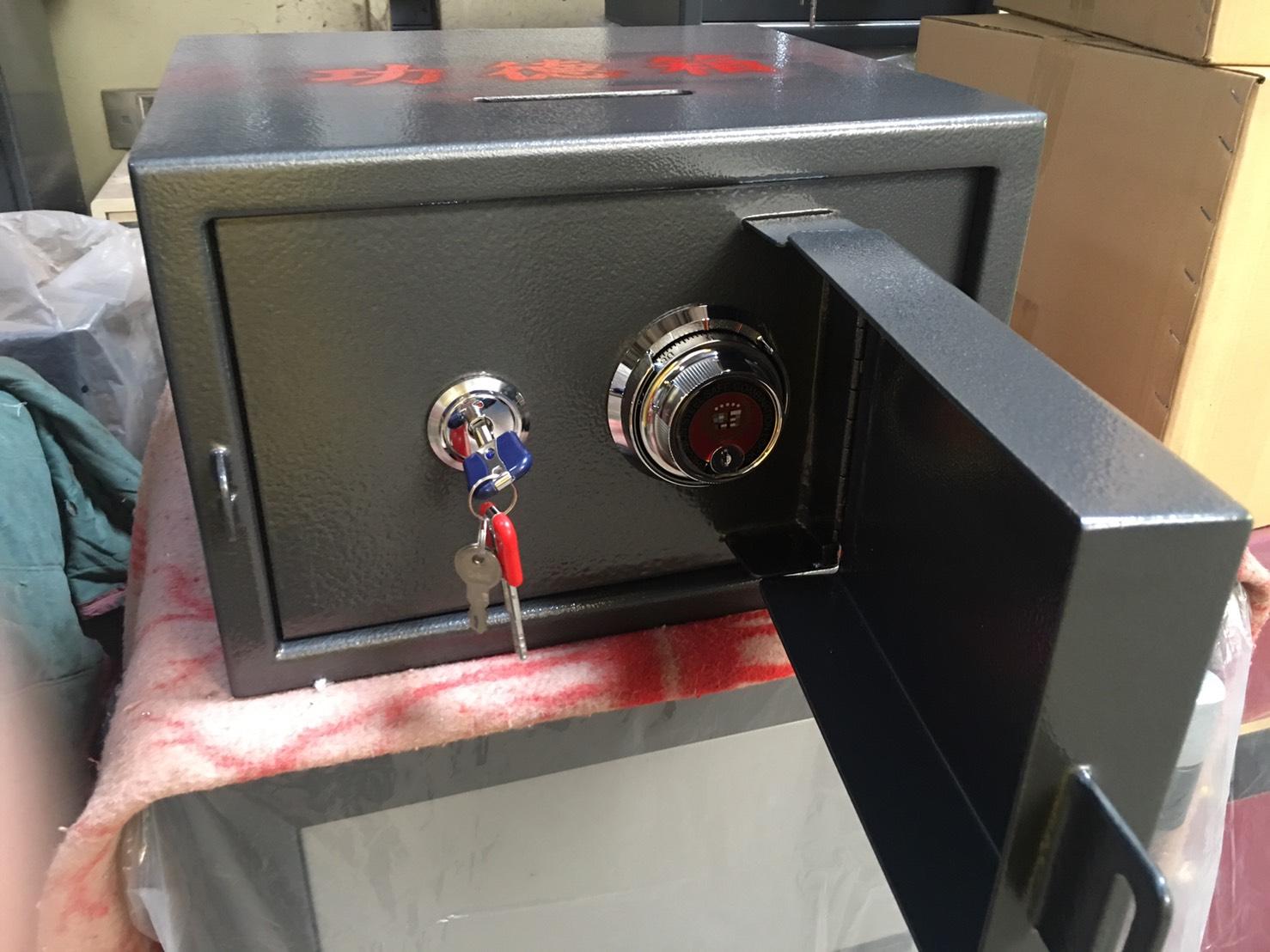 保險箱功德箱