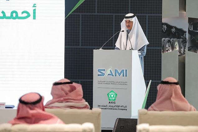 في صفقة هي الأكبر في مجال الصناعات العسكرية في المملكة.. الشركة السعودية للصناعات العسكرية SAMI تستكمل استحواذها على شركة الإلكترونيات المتقدمة AEC