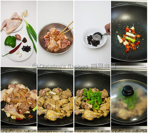 Chicken in Black Bean Sauce Procedures