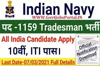 Indian Navy Jobs 2021